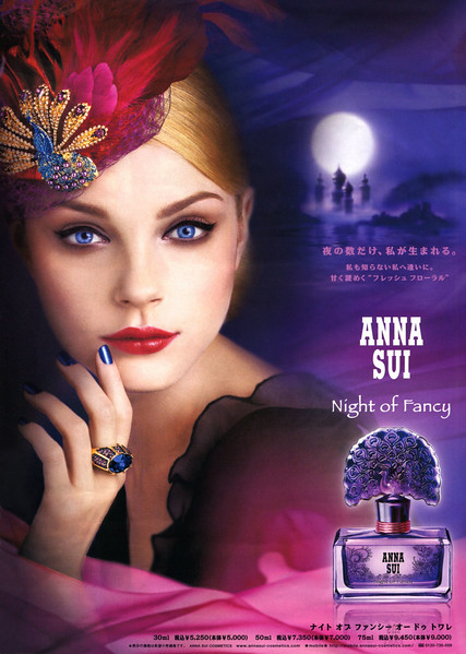 ANNA SUI Night of Fancy 2008 Japan