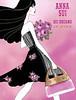ANNA SUI Dreams In Pink 2015 Hong Kong