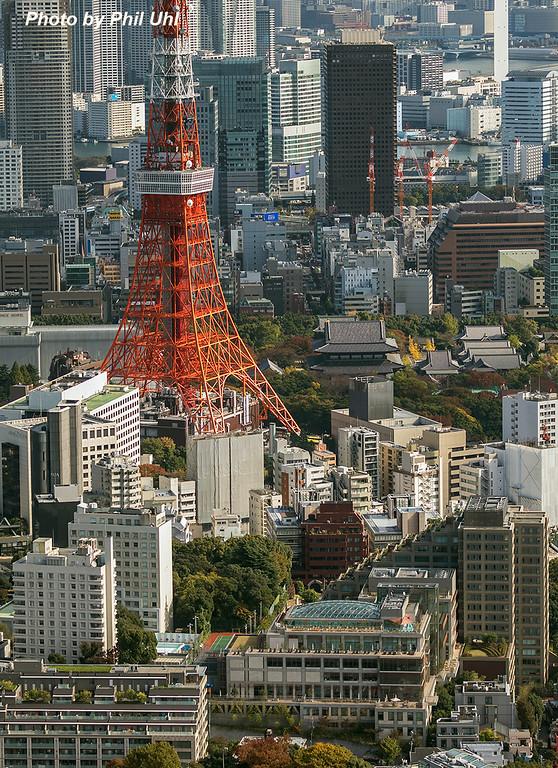 Tokyo Tower, Tokyo American Club