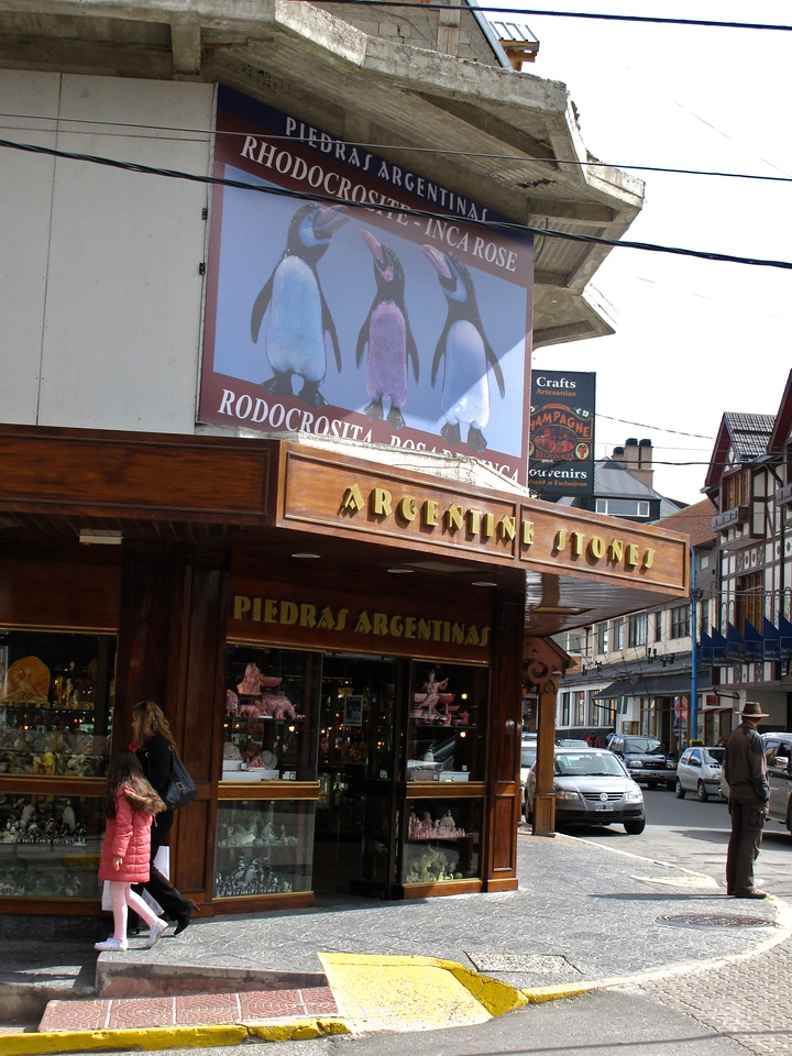 This shop carries items made from Rhodochrosite, a stone that is found in Romaina and Argentina.  In Argentina, it's found in old Inca silver mines.
