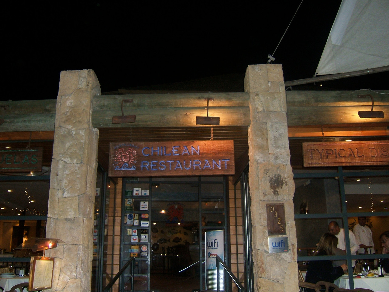Restaurante Isla Negra at 325 El Bosque Norte in central Santiago is a great place for typical Chilean food.