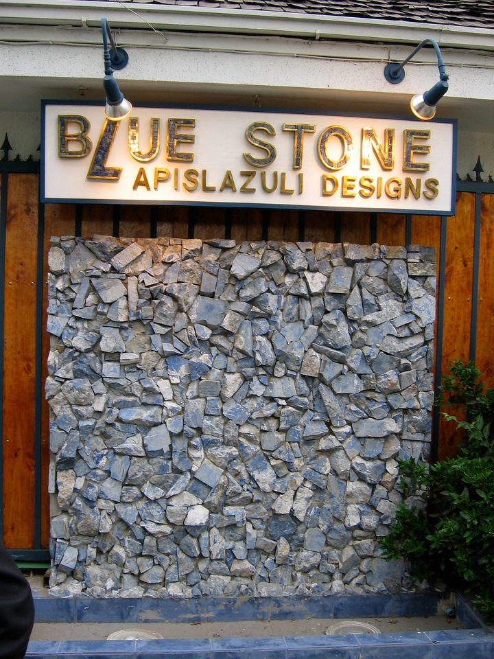 Lapis lazuli  (sometimes abbreviated to lapis) is a relatively rare semi-precious stone that has been prized since antiquity for its intense blue color.