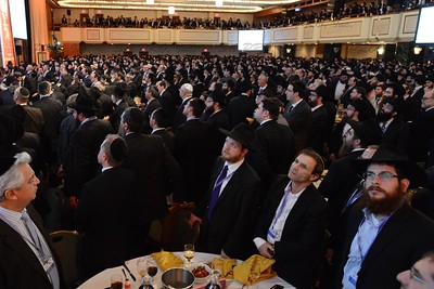International Conference of Chabad, Lubavitch Shluchim.  FOR PERSONAL USE ONLY. (C) SA PRO, INC.