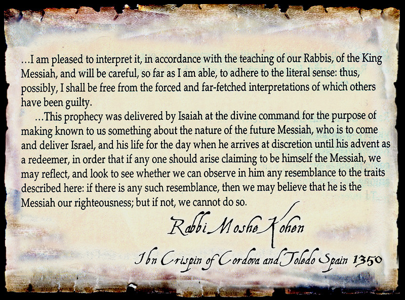 Rabbi Kohen on Isaiah