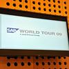 SAP World Tour 2009 PHOTO 0708