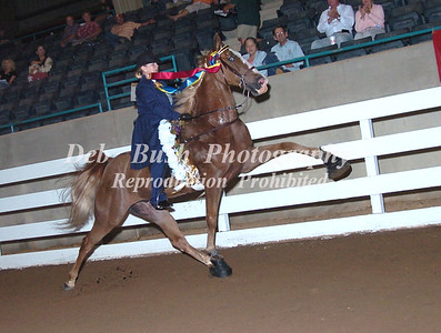CLASS 51  JUVENILE CHAMPIONSHIP SPECIALTY