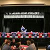 fb banquet-4937