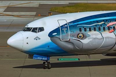 Alaska Airlines Boeing 737-890 N559AS 5-31-21 2