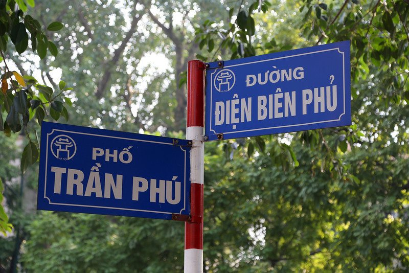 HaNoi intersection by the War Museum. Nov 2013