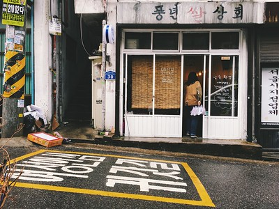 Yeomni-dong