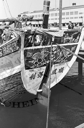 Mon Lei - Chinese Junk in SF Bay -1937