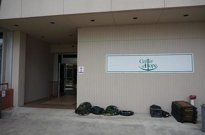 Daniel Freeman Hospital - Inglewood