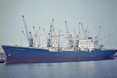 ARPOADOR (Rio de Janeiro) - IMO7236232 - Cargo - 10182GRT/12245DWT - 161.0 x 23.0 - 1973 Stocznia Gdanska im Lenina, No.B444/10 - Alianca SA - King George V Dock, Hull, June 1982 - 03/86 broken up in China.