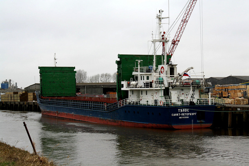 TULOS (St Petersburg) - IMO9113599 - Cargo - RUS/2300/95 Schiffs Arminius, Bodenwerder, No.10529 - 81.4 x 11.5 - White Sea Shipping Fleet - Wisbech, unloading timber, 03/03/09 - to Panama Flag, 02/11.