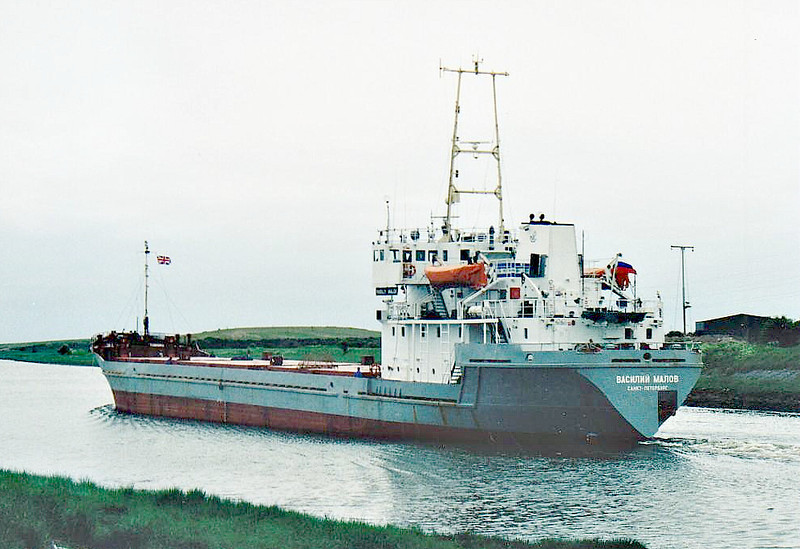 VASILIY MALOV (St Petersburg) - IMO7612486 - Cargo - RUS/2554/78 Valmet OY, Turku, No.368 - Type 613 - 95.0 x 13.2 - North Western Shipping Co. - Boston, outward bound, 22/05/07.