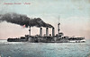 1901 to 1945 - IWATE - Izumo Class Armoured Cruiser - 9750 tons - 132.3 x 21.0 - 1901 Armstrong Whitworth & Co., Newcastle - 4x8in, 14x6in, 4TT - 20 knots - 26/05/05 Tsushima, 11/14 Tsingtao, 09/21 re-rated as Coast Defence Vessel and became training ship, 26/07/45 sunk by US a/c at Kure, 1947 raised and scrapped - posted June 3rd, 1905.