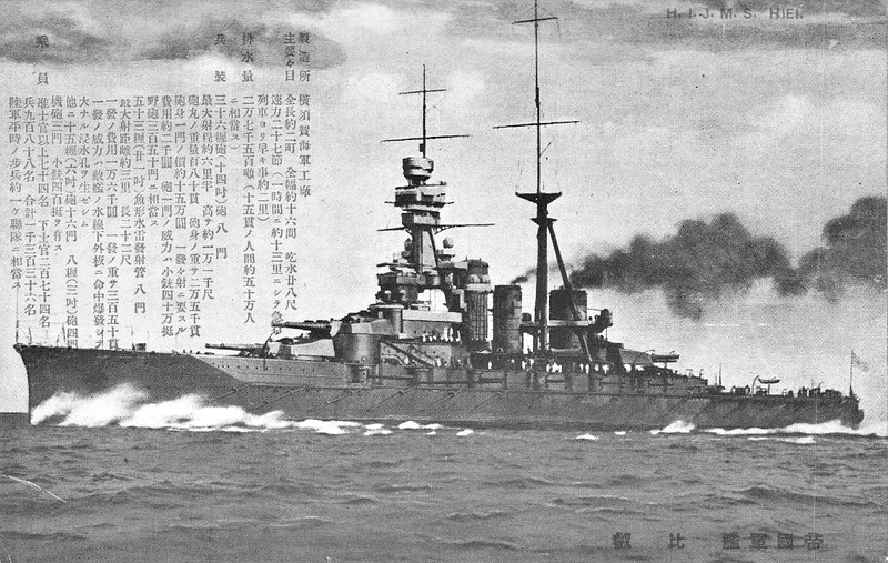 1914 to 1942 - HIEI - Kongo Class Battlecruiser - 36600 tons - 222.0 x 31.0 - 1914 Yokosuka Naval Arsenal - 8x356mm, 16x152mm, 8x76mm, 8TT - 30 knots - 1914 3rd Divn., 1st Fleet, 08/14 capture of German Pacific colonies, 10/14 Siege of Tsingtao, 10/20 to Reserve, 12/23 refit, 10/29 converted to training ship, partly disarmed, forward funnel removed, 08/33 modified for use by Emperor as Royal Yacht, 1941 rebuilt as Fast Battleship, rearmed and reboilered, 01/40 returned to active service, 01/42 Rabul, 02/42 Java, 04/42 Ceylon, 04/06/42 Battle of Midway, 08/42 Battle of the Eastern Solomons, 26/10/42 Battle of Santa Cruz Islands, 13/11/42 First Naval Battle of Guadalcanal, severely damaged 4 US warships, steering gear disabled, 14/11/42 sunk by US carrier aircraft - seen here as built.
