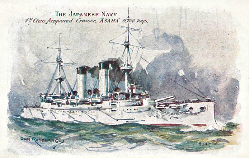 1899 to 1941 - ASAMA - Asama Class Armoured Cruiser - 9700 tons - 124.4 x 20.5 - 1899 Armstrong Whitworth Ltd., Elswick - 4x203mm, 14x152mm, 12x76mm, 5TT - 21.5 knots - 09/02/04 Battle of Chemulpo Bay, then blockade of Vladivostock, 27/05/05 Battle of Tsushima, steering gear disabled, 1914 occupation of German Pacific Colonies, 15/01/15 ran aground on west coast of Mexico, 1920 Navigation Training Ship, 14/10/35 ran aground in Inland Sea, severe damage to keel, 12/41 disarmed, training hulk, 1944 barracks ship, Shiminoseki, 11/45 decommisioned, 1947 broken up - posted July 7th, 1904.