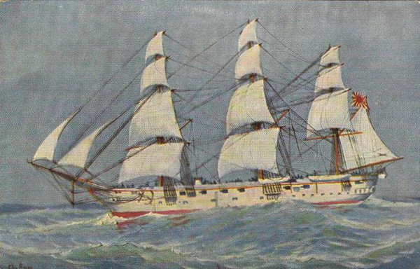 1870 to 1906 - TSUKUBA - Ex-RN Wooden Screw Frigate with Ship Rug - 1978 tons - 60.4 x 10.7 - 1855 Mould & Co., Moulmein, Burma as HMS MALACCA (1855-70) - 6x4.5in., 2x30pdr, 2x24pdr (1892 rearmed with 4x6in.) - 10 knots - 1900 stationary training ship, 1906 decommisioned, sold for breaking.