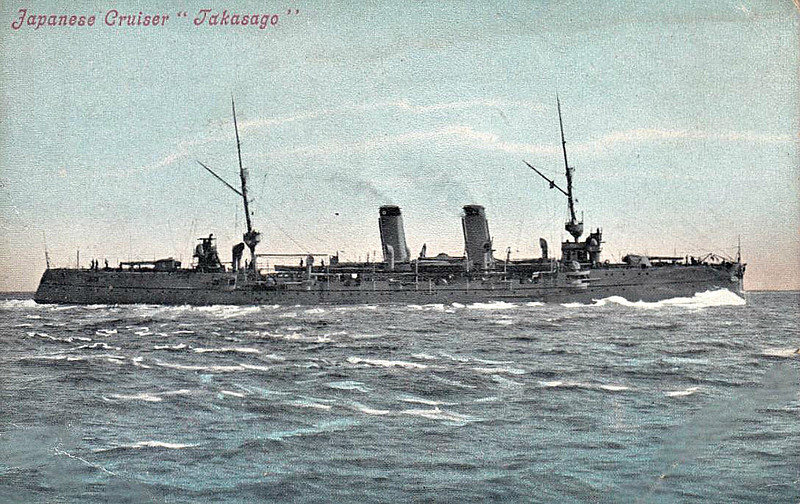 1898 to 1904 - TAKASAGO - Takasago Class Protected Cruiser - 4160 tons - 118.2 x 14.8 - 1898 Armstrong Whitworth Ltd., Elswick - 2x203mm, 10x152mm, 12x76mm, 5TT - 23.5 knots - 1900 Boxer Rebellion, 1904 Blockade of Port Arthur, took Russian merchantman MANCHURIA as a prize, 10/08/04 Battle of the Yellow Sea, 13/12/04 struck mine off Port Arthur, magazine exploded, sank, 273 dead.