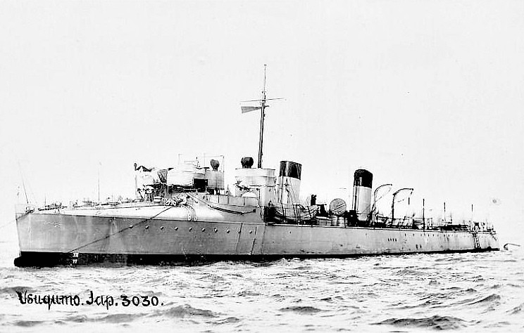 1900 to 1927 - USUGUMO - Murakumo Class Destroyer - 367 tons - 67.7 x 6.0 - 1900 Thornycroft & Co., Chiswick - 1x100mm, 5x57mm, 3TT - 39 knots - 10/08/04 Battle of the Yellow Sea, 27/05/05 Battle of Tsushima, 08/12 reclassified as 3rd Class Destroyer, 07/13 wrecked in typhoon off Formosa, repaired, 08/14 Blockade of Tsingtao, 1922 converted to Minesweeper, 08/23 Dispatch Vessel, 1927 broken up.
