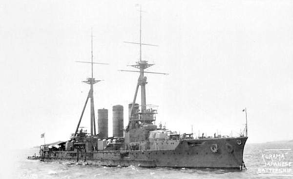 1911 to 1923 - KURAMA - Ibuki Class Battlecruiser - 15595 tons - 147.8 x 23.0 - 1911 Yokosuka Naval Dockyard - 4x305mm, 8x203mm, 14x120mm, 3TT - 21 knots - 06/11 Coronation Fleet Review, Spithead, 1914 Convoy Escort Duties, Pacific Ocean, 09/23 decommissioned, sold for breaking.