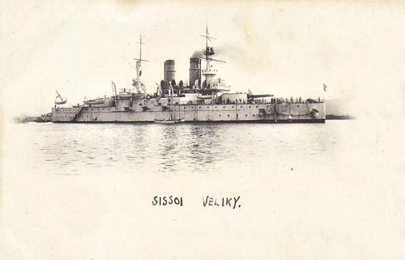 1896 to 1905 - SISSOI VELIKY - Sissoi Veliky Clss Battleship - 10400 tons - 107.2 x 20.7 - 1896 New Admiralty Shipyard, St Petersburg - 4x305mm, 6x152mm, 12x47mm, 18x37mm, 6TT - 15.5 knots - 1896 Mediterranean Sqdn., 17/03/17 rear turret exploded during practice shoot, 22 dead, Toulon for repairs, 1898 Pacific Sqdn., 1900 Boxer Rebellion, 04/02 Baltic for repairs, 03/04 2nd Pacific Sqdn., 27/05/05 Battle of Tsushima, badly damaged in first encounter, torpedoed by Japanese destroyers in evening, 28/05/05 completely disabled, surrendered, sank, 59 dead.