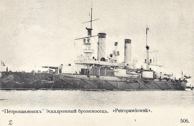 1899 to 1904 - PETROPAVLOVSK - Petropavlovsk Class Battleship - 11842 tons - 115.0 x 21.0 - 1899 Galerniy Shipyard, St Petersburg - 4x305mm, 12x152mm, 10x47mm, 28x37mm, 6TT - 16 knots - 10/1899 Pacific Sqdn., 09/02/04 Battle of Port Arthur, slightly damaged, 13/04/04 struck mine returning to Port Arthur, sank, 679 dead.