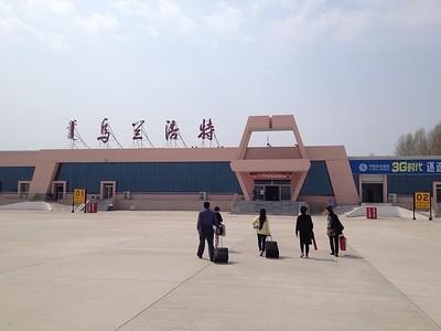 China: Manchuria & Tibetan Plateau slideshow