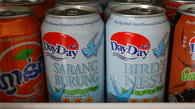 Interesting flavor...anyone tempted to try it? Photo by guide Phil Gregory.