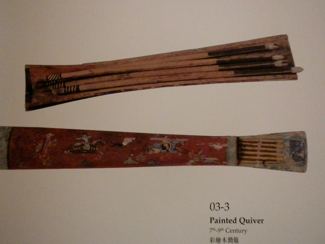 Wooden 5 stringed Qin and low table page 94
