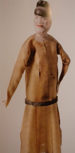 Figurine of an eunuch page 116