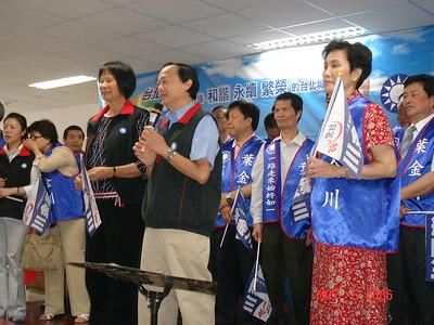5/2006  Taiwan