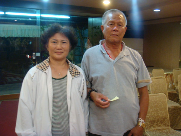 here is #1 brother Yu-Lin and his wife Tsai Yun