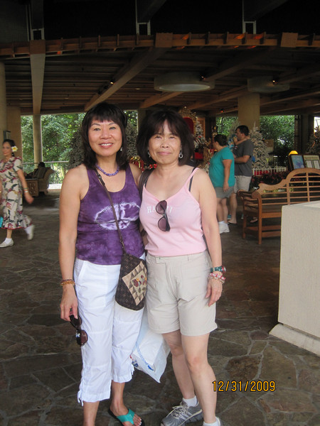 at Hale Koa Hotel Mary and her friend Susan who is working in Germany