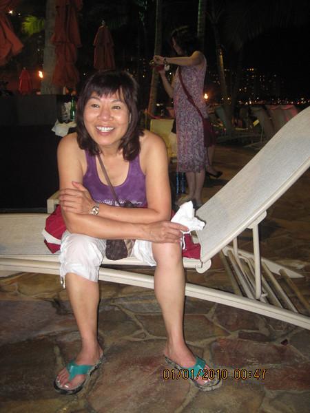 at Sheraton Waikiki Hotel..
