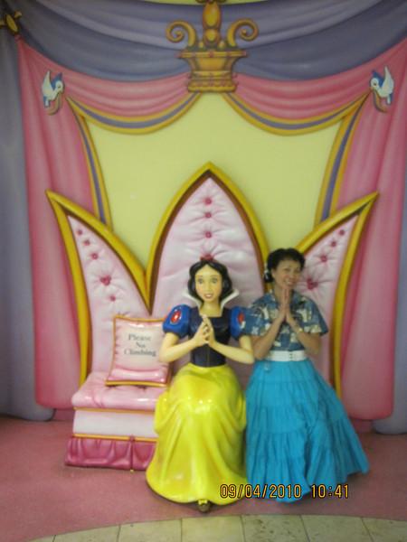 Snow White & Snow Jade.