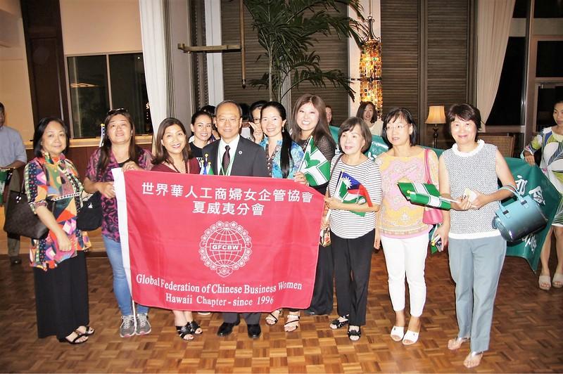 102717 Greet VIP from Taiwan