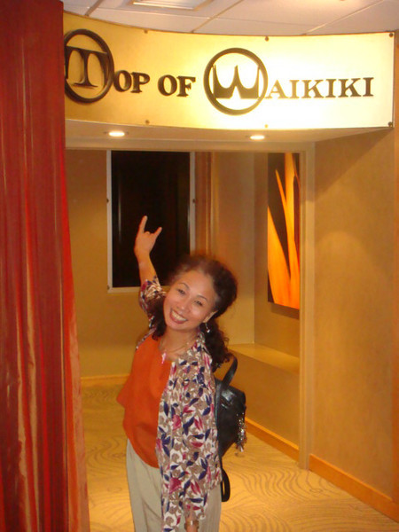 Yes, Top of Waikiki! where I bought gift certificate for Nenette's birthday.