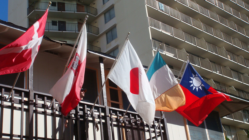 9/1/09 at Seaside Hostel.. visitor from Taiwan, see the flag?