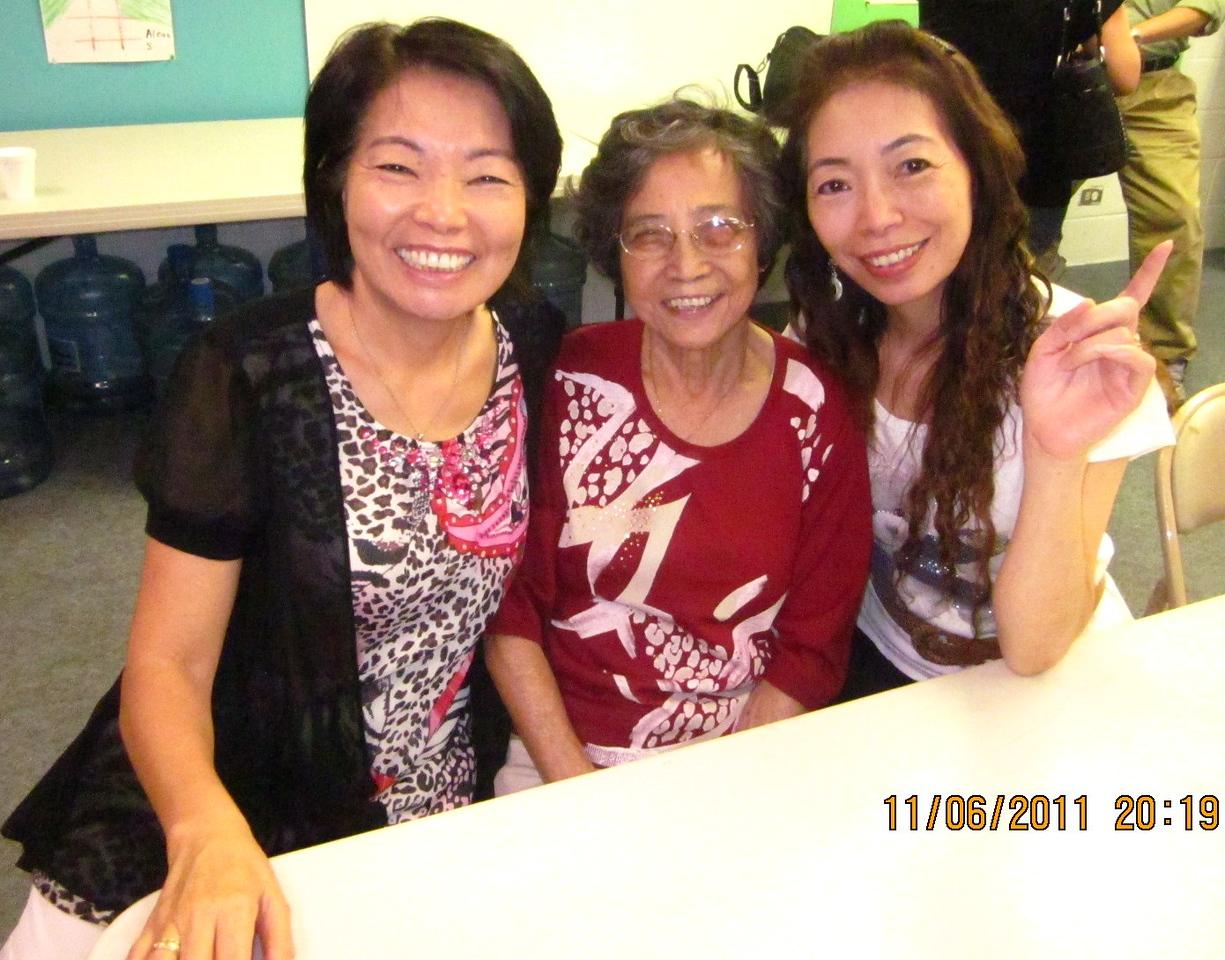 Mei Li - Hong mama - Mei Hong