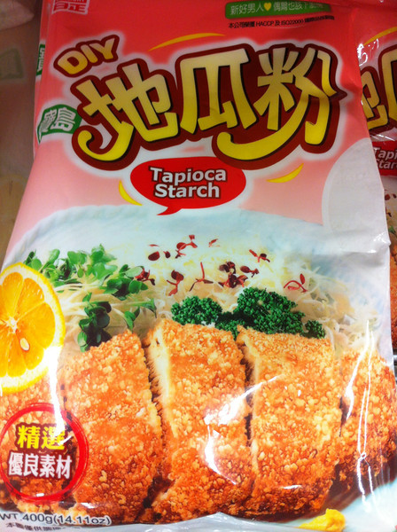 same chinese writing but this one say: Tapioca Starch.. well...