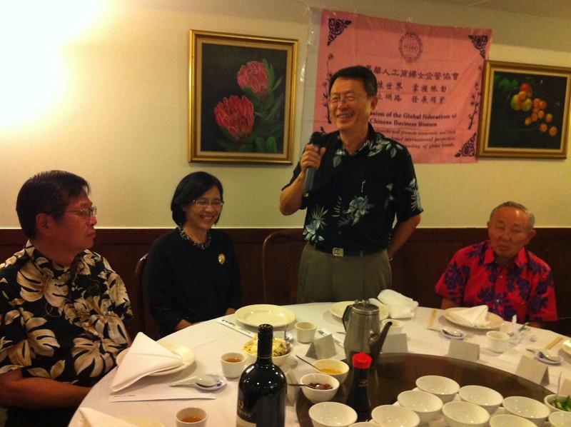 Director General V C Chu giving speech.  Dr. Yang - Sherry & Mr. Chu - Dr. Che