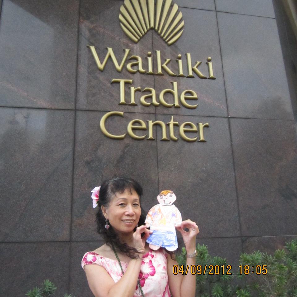 Waikiki Trade Center building..