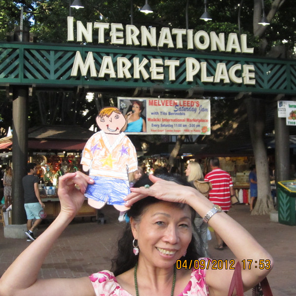 now visiting International Market Place..