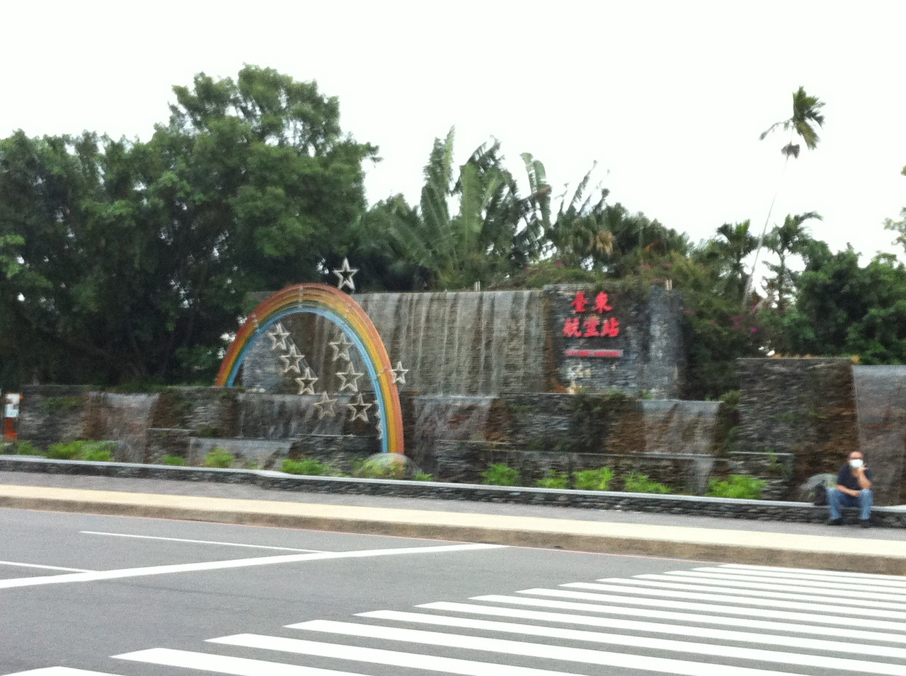 1st time for me, visiting TaiTung City.