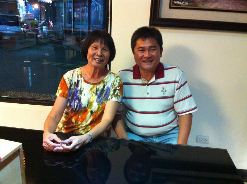 Chi with C K Yang's nephew: Yang Zhen Guang