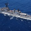Destroyer Aerial View