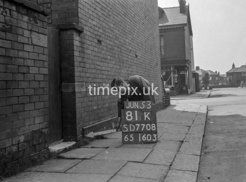 SD770881K, Ordnance Survey Revision Point photograph in Greater Manchester