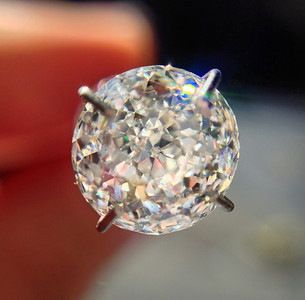 2.04ct Jubilee-like Diamond GIA I SI2